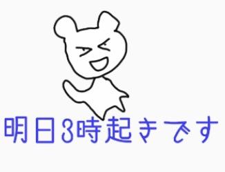 仙人くんと仲間たち(1)