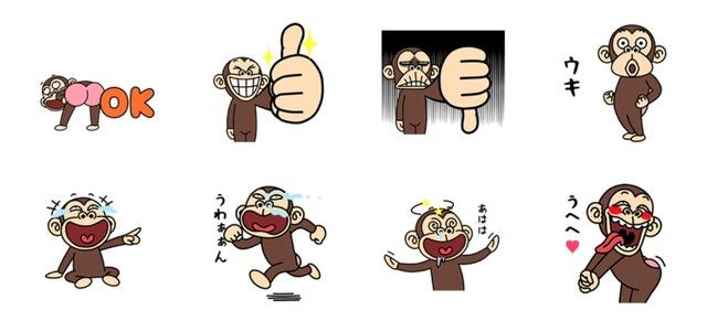 LINEスタンプ「イラッと動く★お猿さん9」
