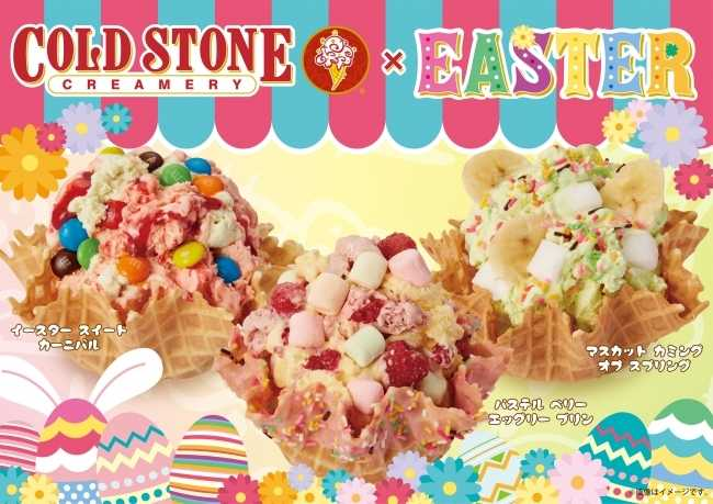 Coldstone-easter