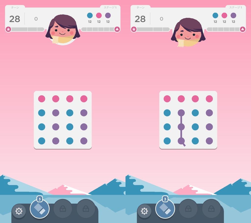 Dots&Co遊び方
