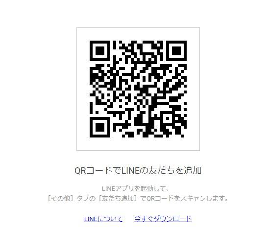 LINEリマインくんQRコード