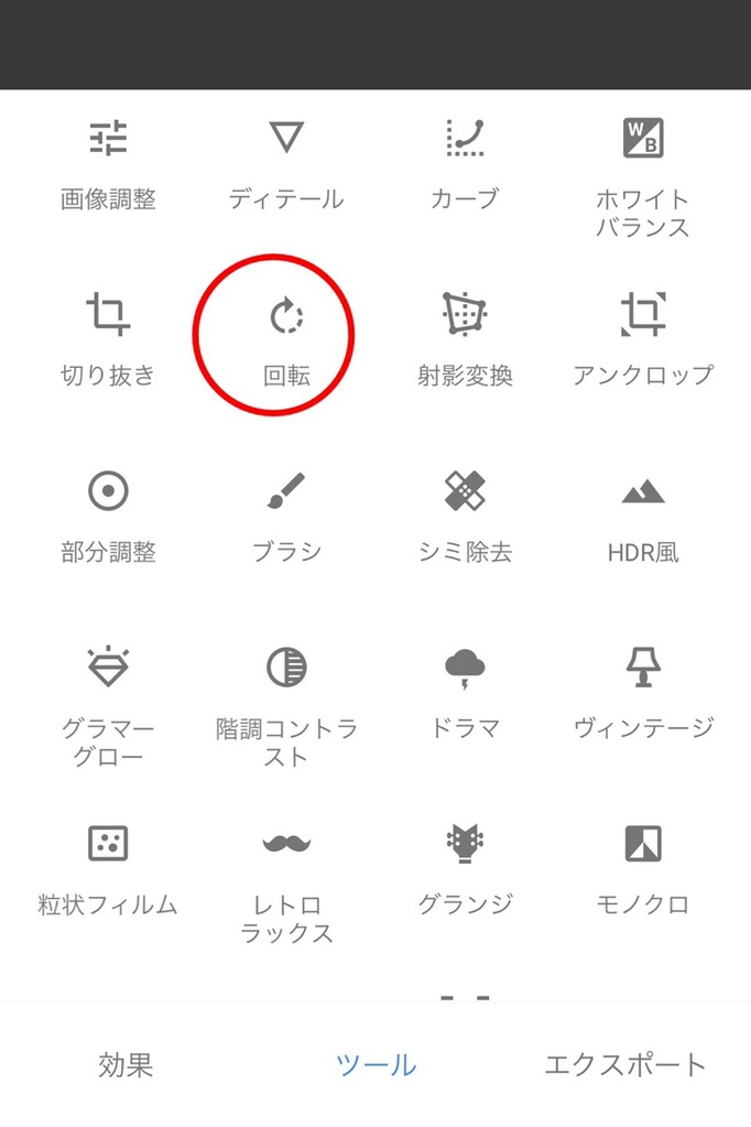 App-reverse