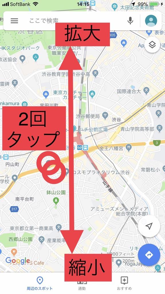 google-map-matome