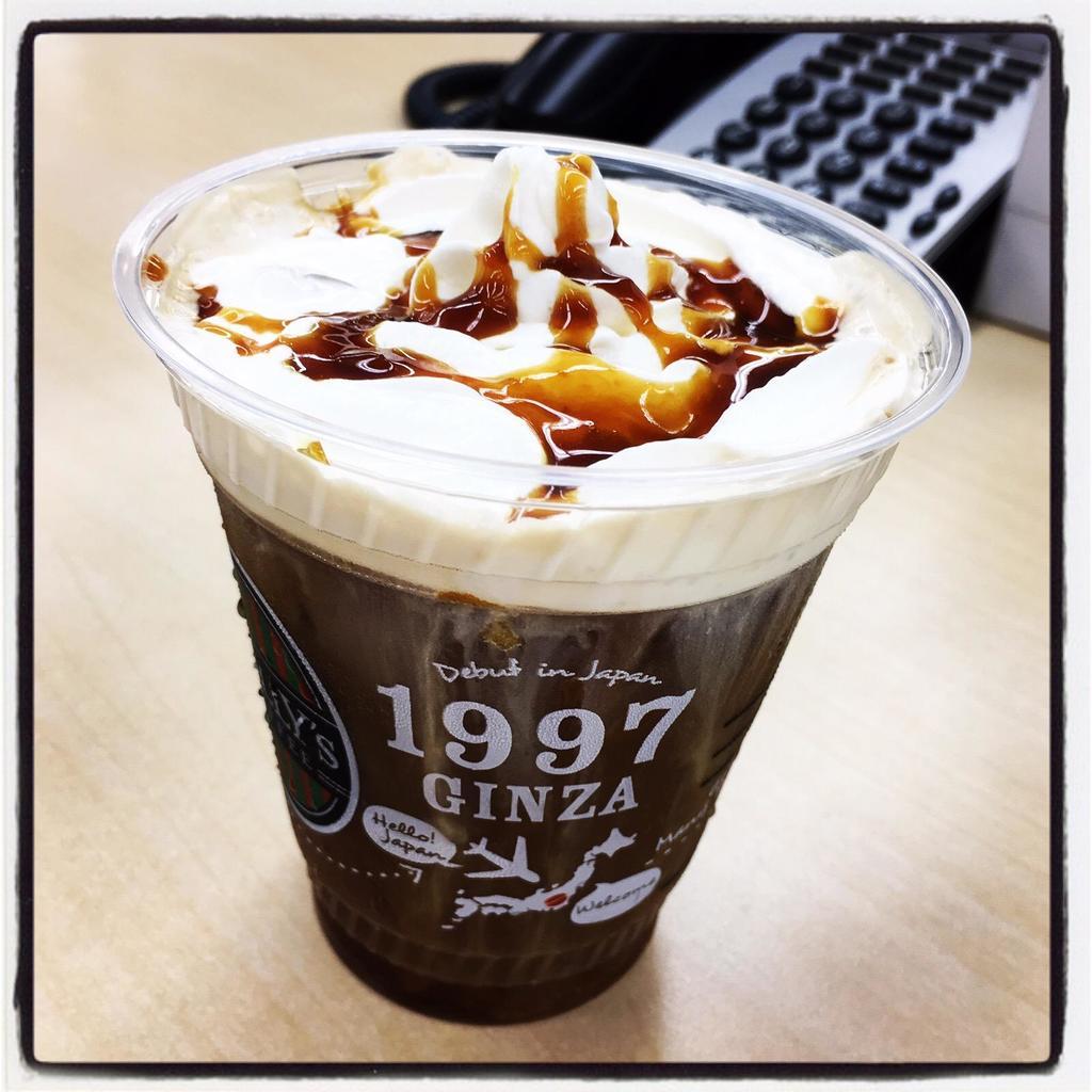 インスタで枠をつける加工をしたコーヒー