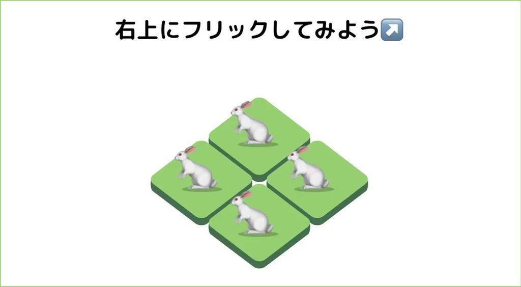 スライドさせて動物を探そう!2048形式の動物園パズル【EMOZOO】