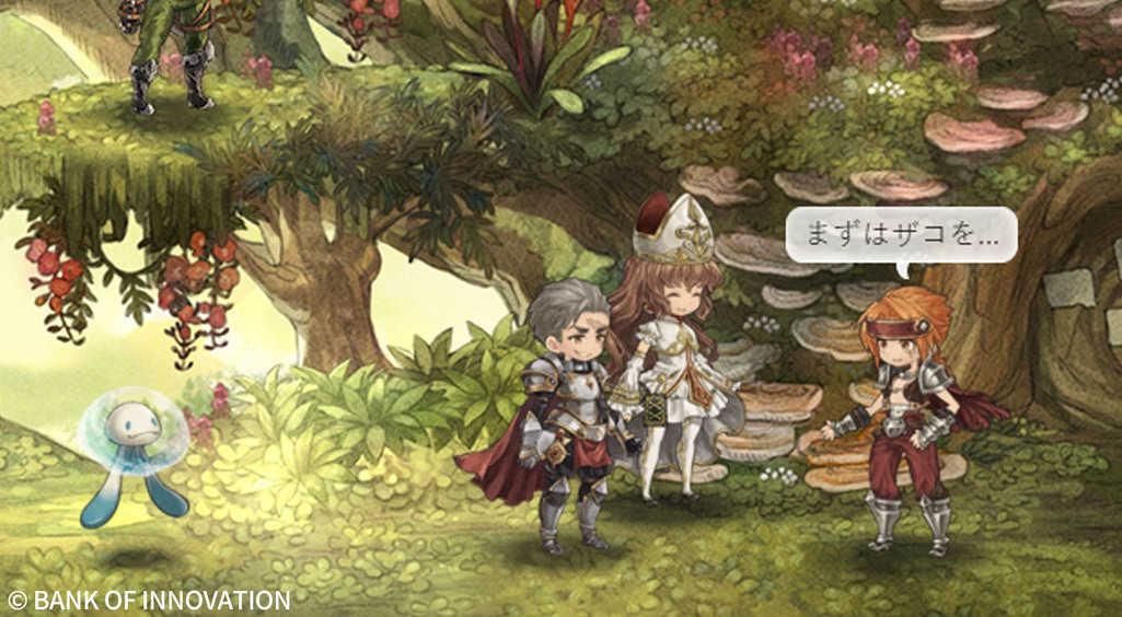 """【事前登録】キャラに""""なりきる""""RPGで神秘的な世界を楽しもう!【ミトラスフィア】"""