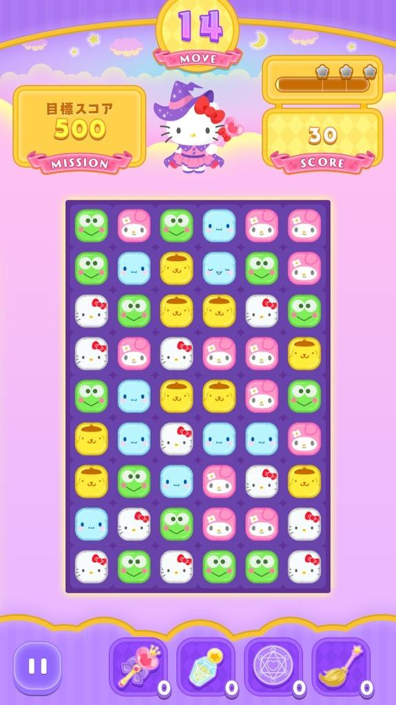「ハローキティとまほうのおもいで」のパズル画面