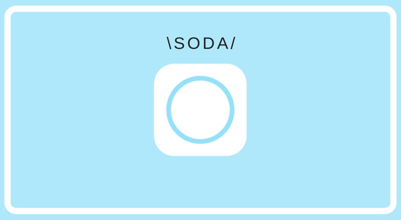 【ズボラ女子必携】SNOWから新登場!もっとシンプルにナチュラルに盛れるアプリ『SODA』を使ってみた★