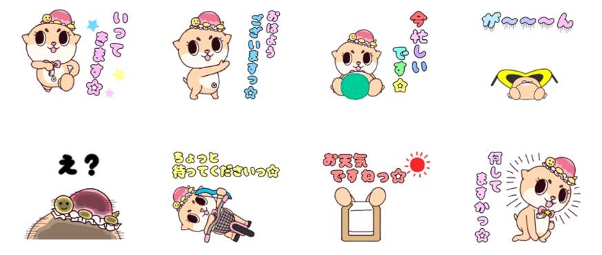 ちぃたん☆の画像 p1_18