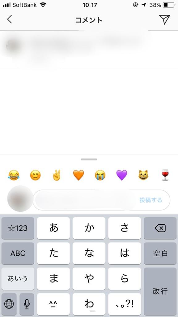 instagram-comment-emoji