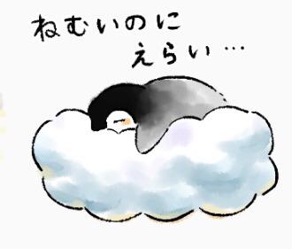 コウペンちゃんの画像 p1_12