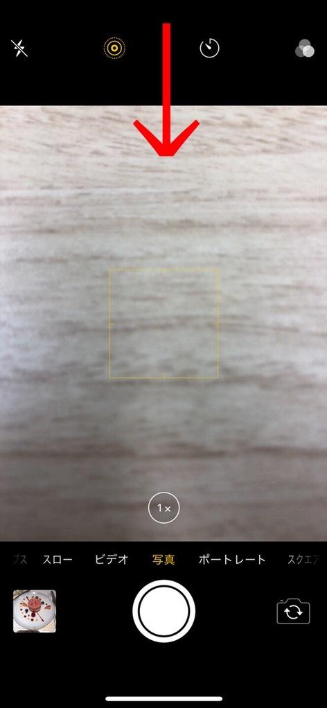 instagram-screen-recording