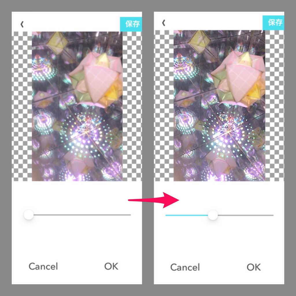 画質 を 良く する アプリ 無料