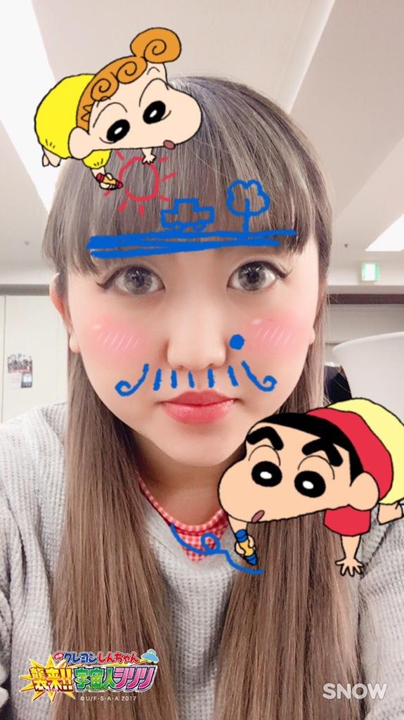 クレヨンしんちゃんSNOWの顔認識スタンプ