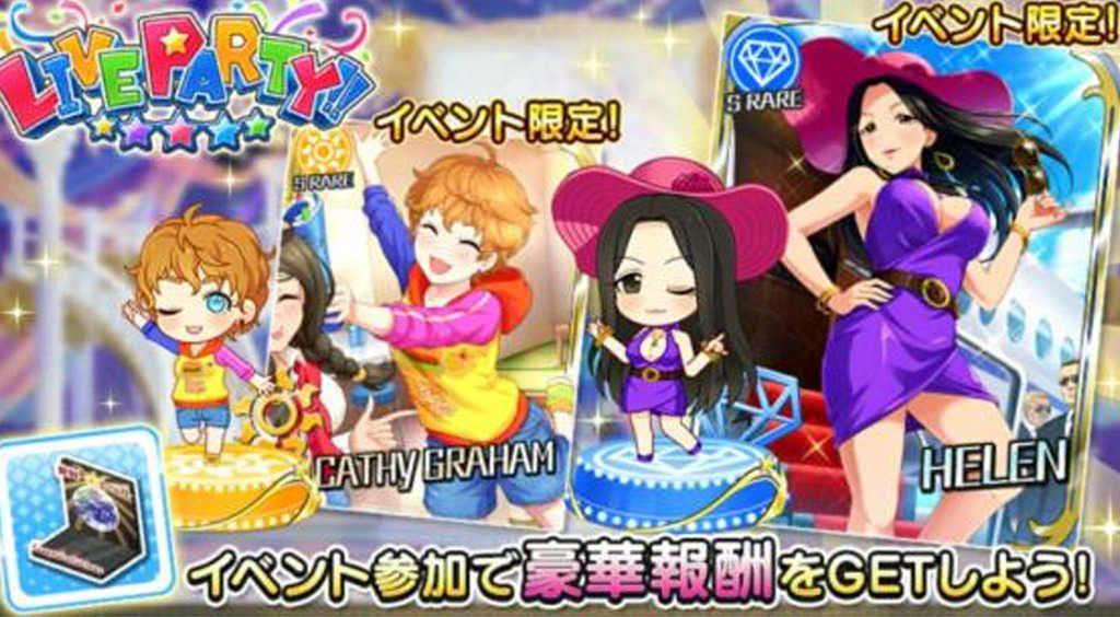世界レベルのLIVE PARTY、ついに開幕!!【デレステ】