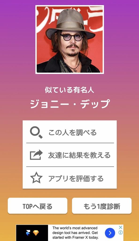 sokkurisan-app