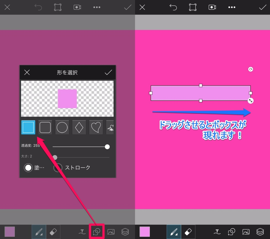 PicsArtで前略プロフっぽい画像を作る作り方