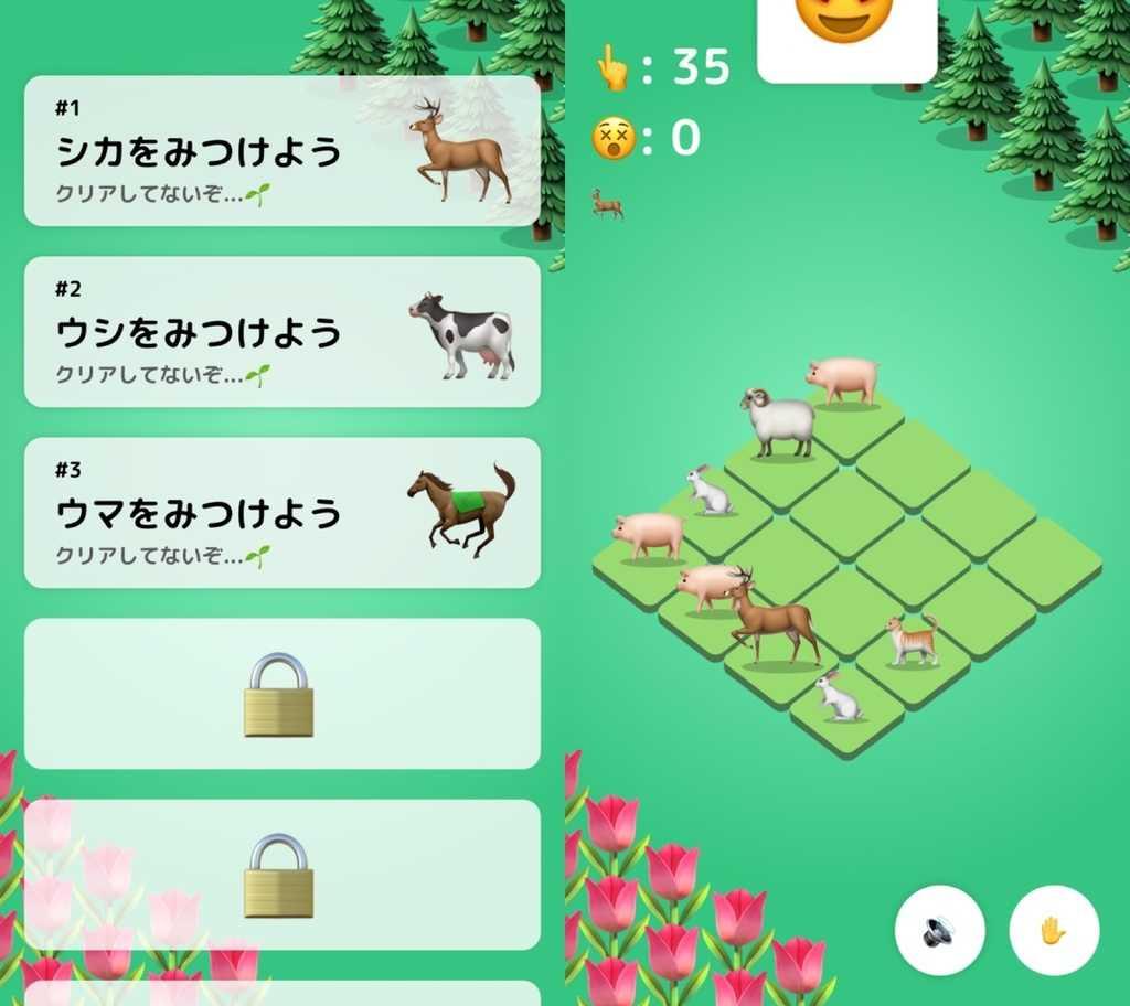 動物絵文字EMOZOOのクエスト画面