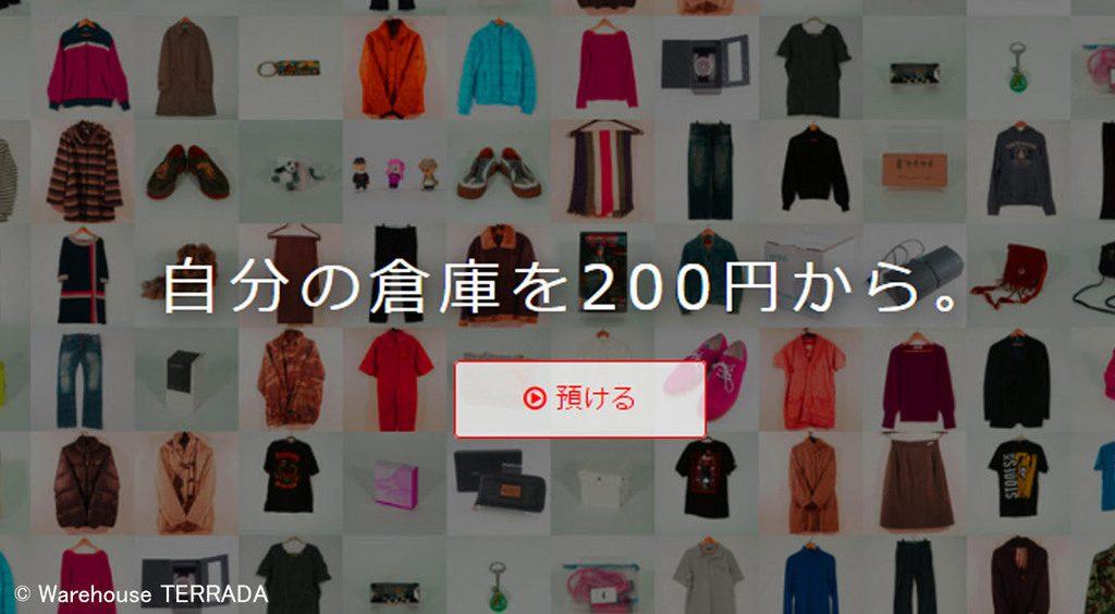 断捨離できない収集家に。200円からの賢い解決法【minikura】