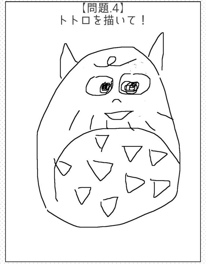 うろ覚えで描いた絵「トトロ」