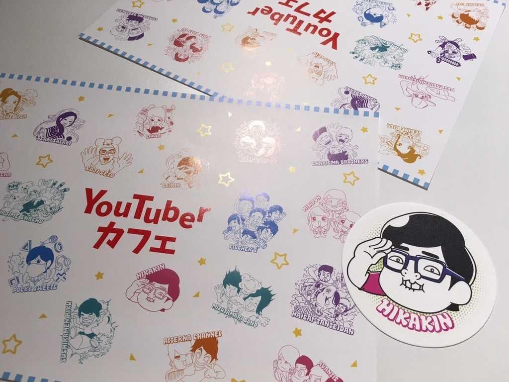 YouTuberカフェのランチョンマット