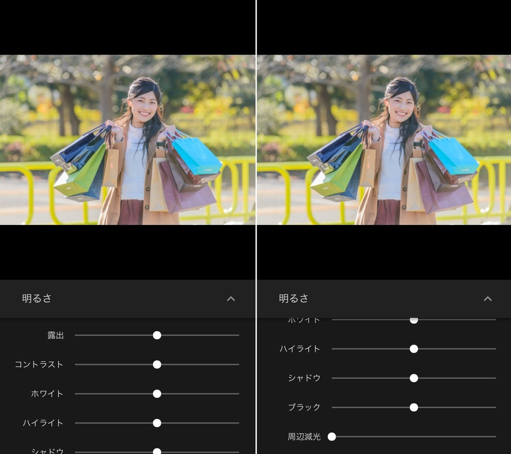 Googleフォトで明るさを細かく調整する方法