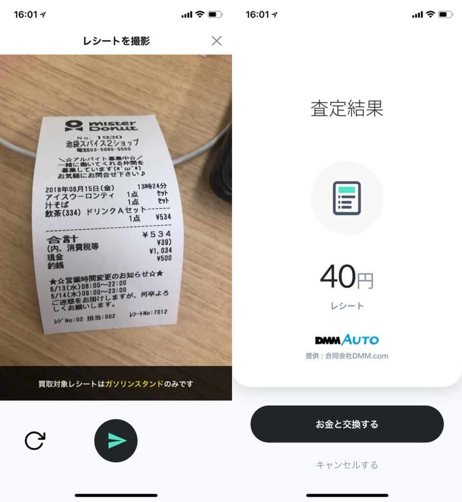 one操作イメージ