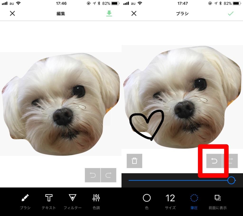 LINE Creators Studioで切り抜いた犬の画像をブラシを使って手書きのハートマークを加えた状態