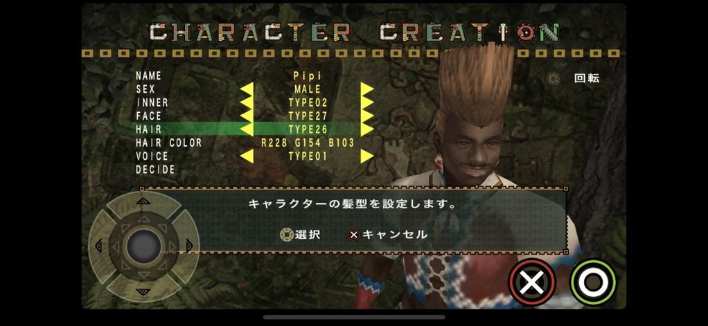 「モンスターハンター ポータブル 2nd G」キャラクター設定画面でハンターハンターのゴンのような髪型にした状態