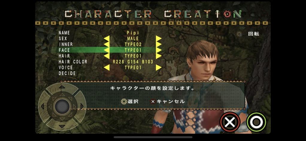 「モンスターハンター ポータブル 2nd G」キャラクター設定画面