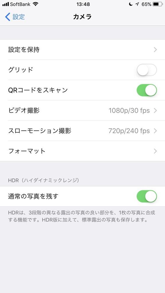 iPhoneをiOS11にアプデすると動画でスクショができます。