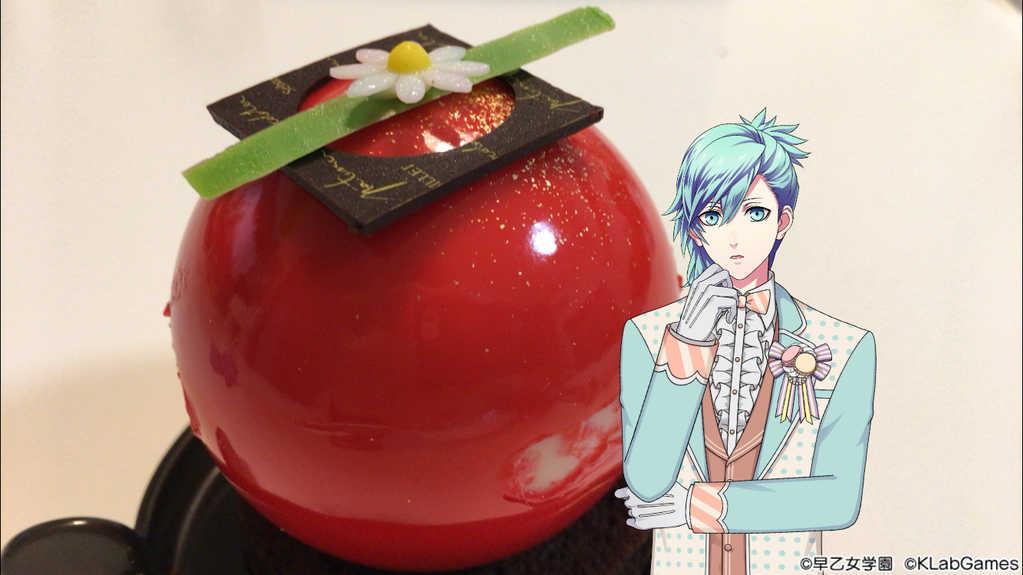 シャニライカメラモードでケーキと写る藍ちゃん