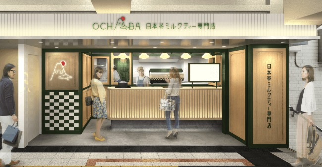 OCHABA-not-tapioka-but-warabi-mochi