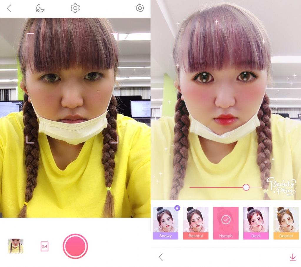BeautyPlus二次元カメラ効果エフェクトフィルターおもしろ