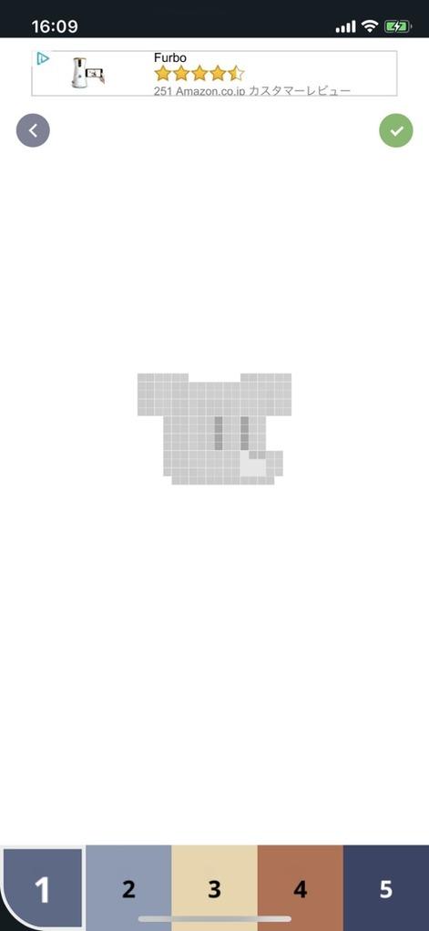Pixel Artでドット絵のピクセルアートを選択して塗り始める状態