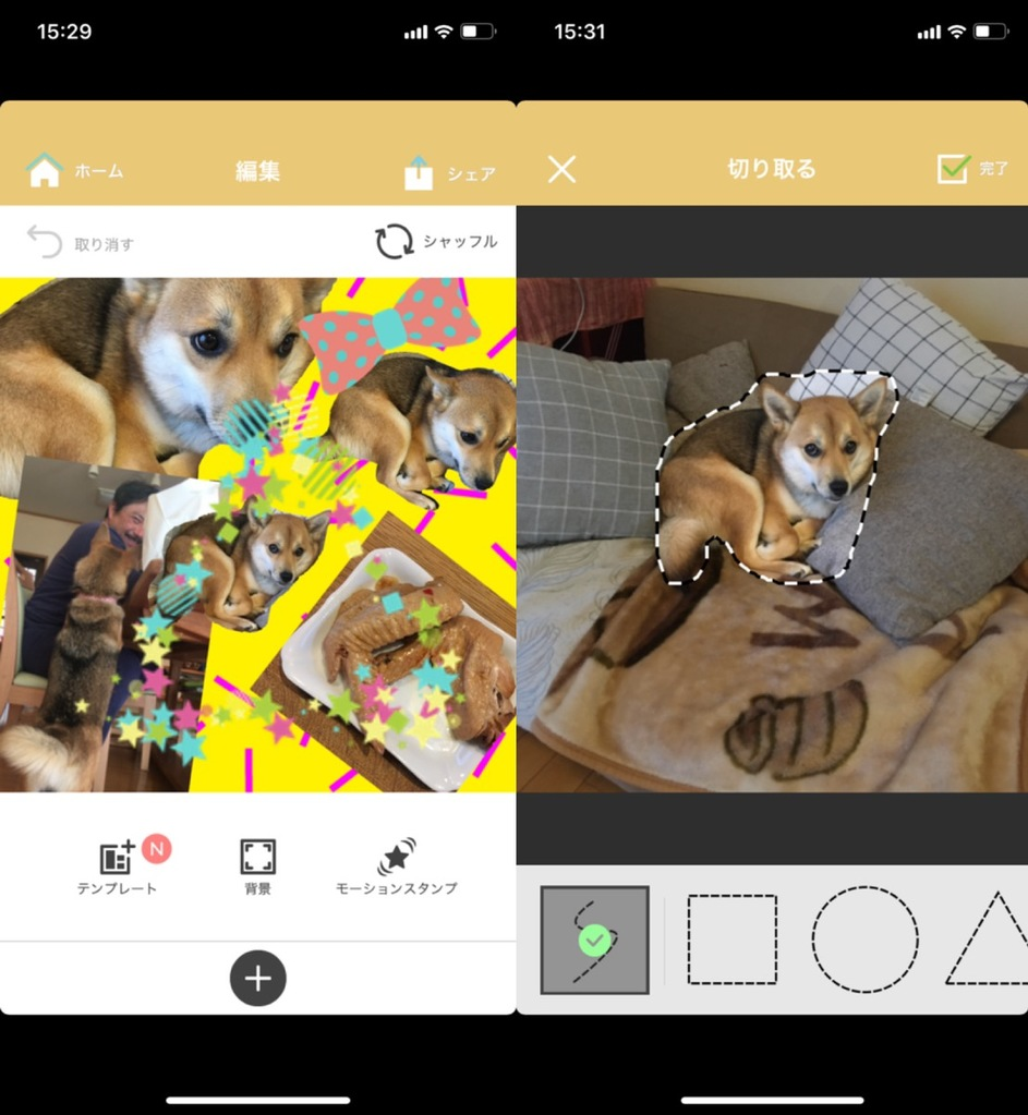 Instagram-story-collage-with-other-app