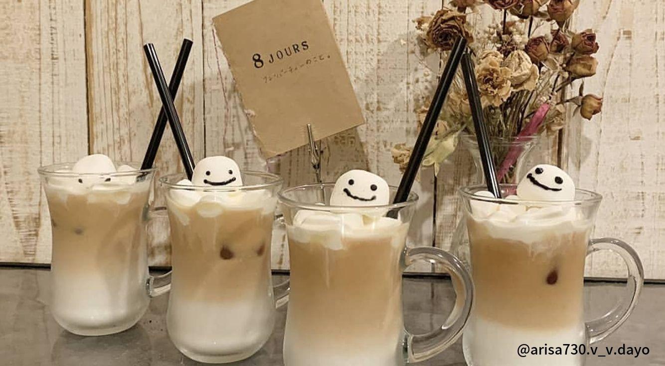 丸ごとひとりじめ気分♡ミルクティーとミニホールケーキが話題のカフェ【cafe 8jours】をご紹介!