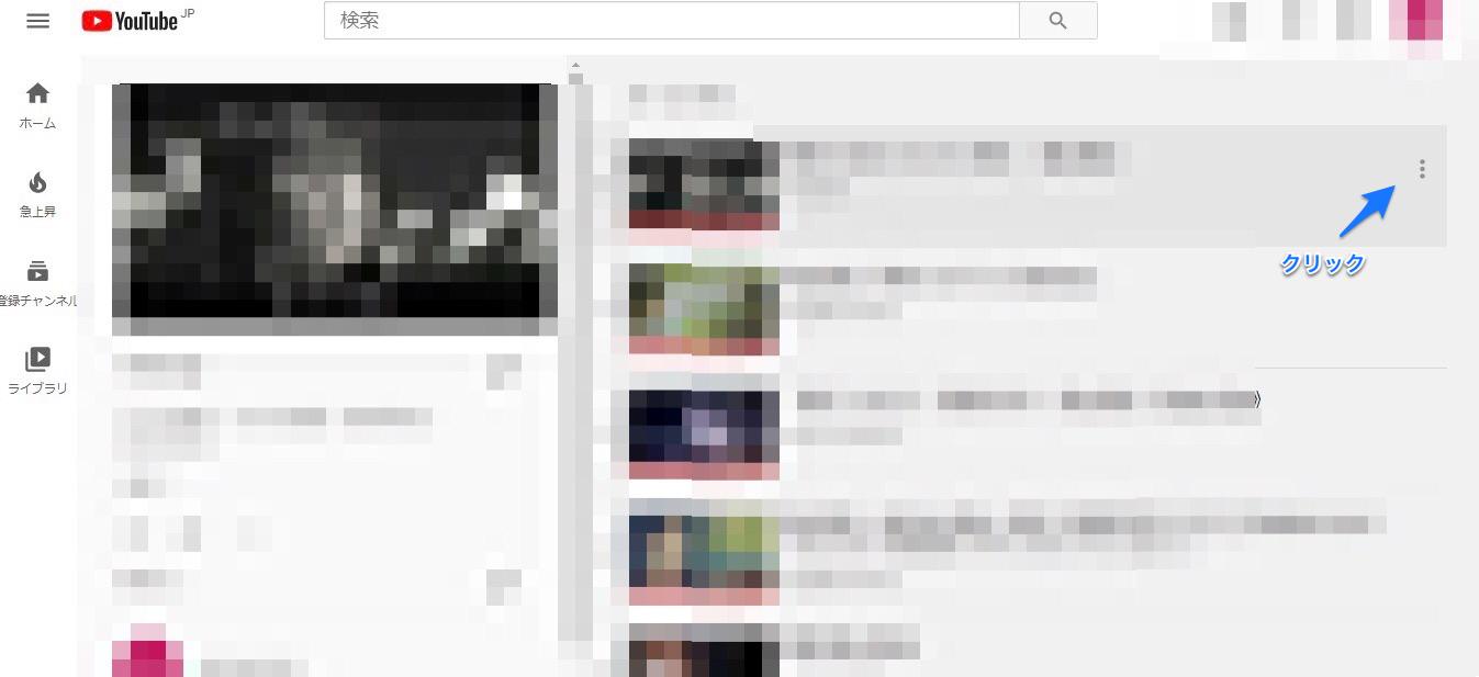 3点ボタンが表示される画像