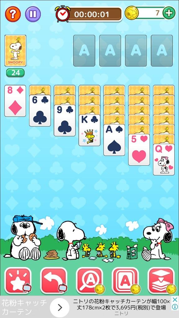 「スヌーピーソリティア」のゲーム画面
