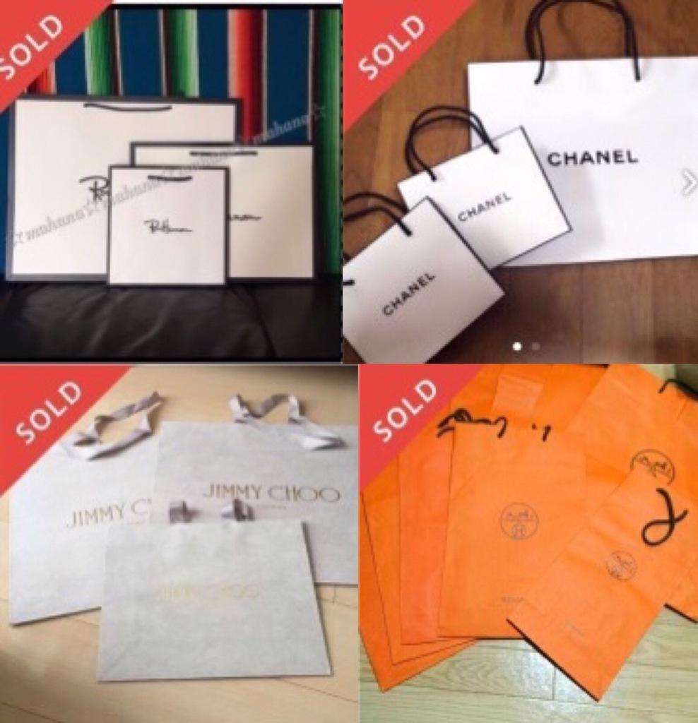 ハイファッションブランドの紙袋
