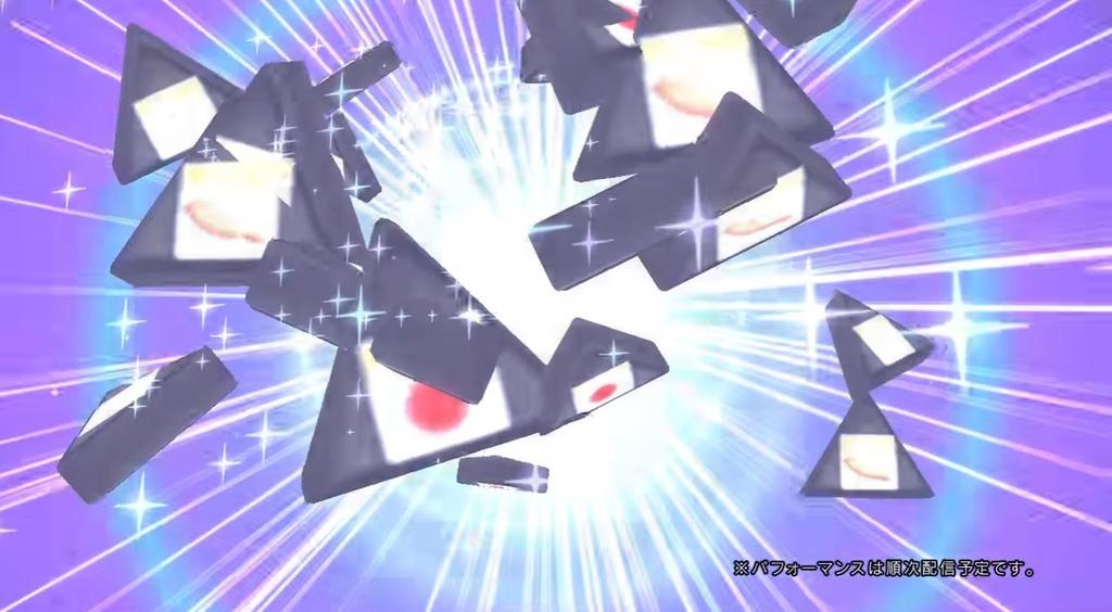アイドルマスターSideMのおにぎりが舞うパフォーマンス