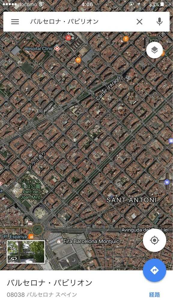 バルセロナの航空写真