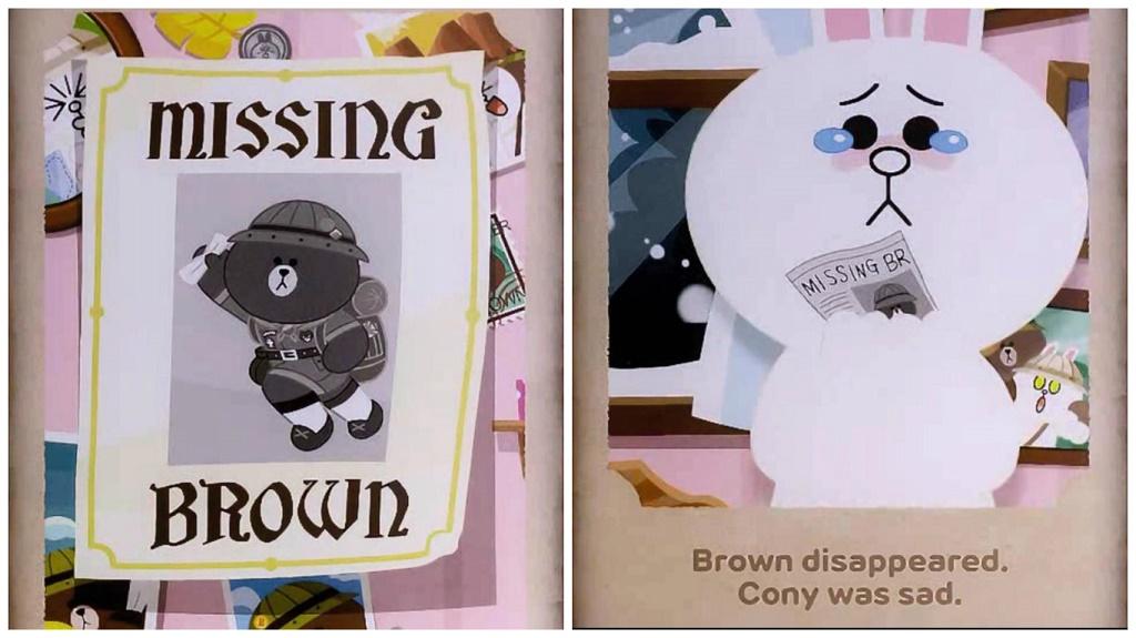 ブラウン行方不明