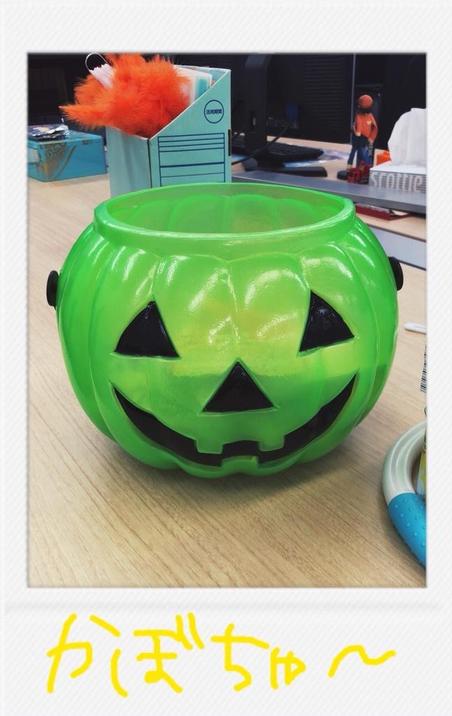 InSnapで加工したかぼちゃの写真
