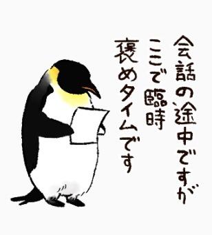 コウペンちゃん2