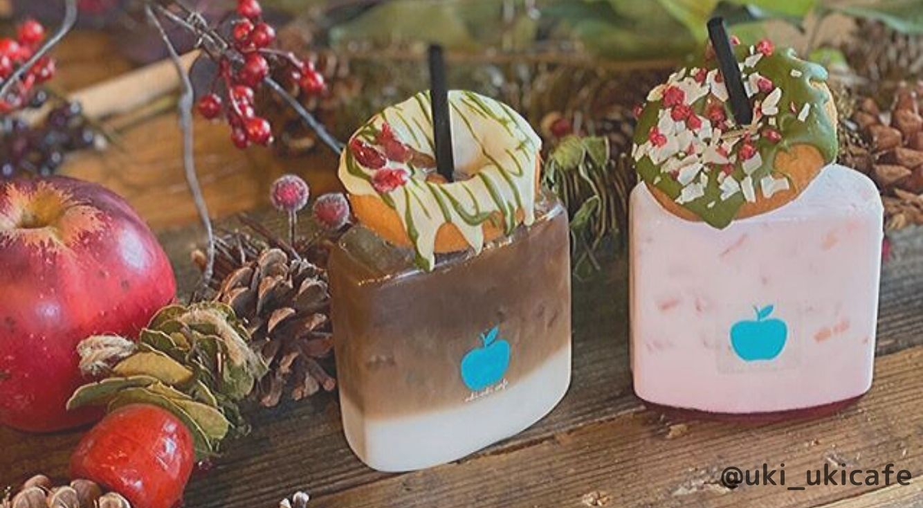 代官山でピクニック?林檎の木やブランコに囲まれて、癒しのカフェタイムを♡【uki uki cafe】