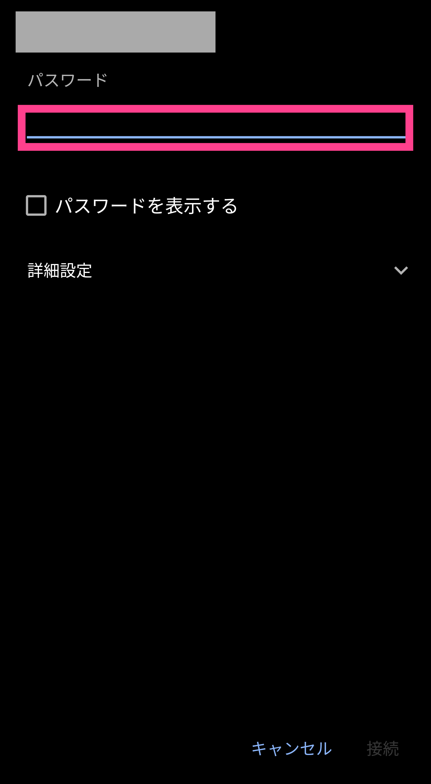 Android-Wi-Fi設定