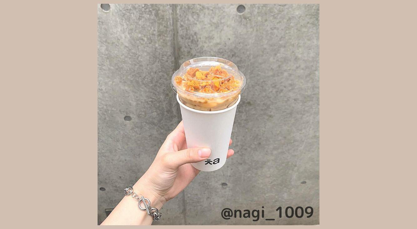 渋谷『Cha Aoyama(チャ 青山)』のタルゴナミルクティーを紹介!サクサク食感がおいしいとインスタでも話題に♡