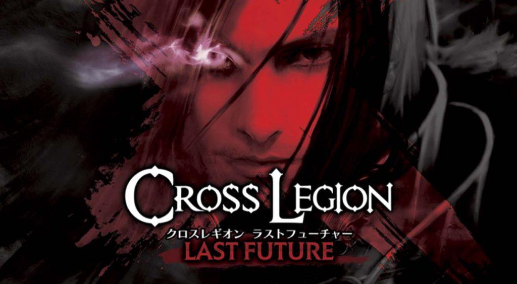 【クロレギ】150人を超える英雄が登場!パズル的戦闘がやり込み要素大のMMORPG。:PR