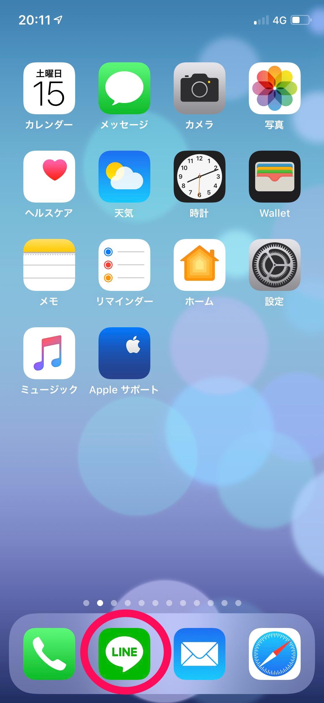 LINE アプリ 開く